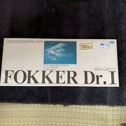 Hasegawa Fokker Dr. I 1/8 Limited Edition Of 500 Sets Japan Import Free Shipping
