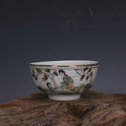 Antique China Shallow Drop Color Character Pattern Outline In Gold Bowl