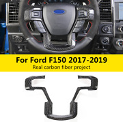 For Ford F150 2017+ Real Carbon Fiber Steering Wheel Moulding Panel Cover Trim