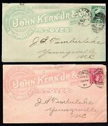 Us 1883-1891 Two Whole Cover Advertising Stoves John Kern Jr. And Co In Pink And