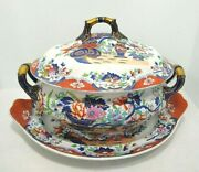 Antique C1820s Spode Polychrome Imari Pattern 3875 Soup Tureen Cover Underplate
