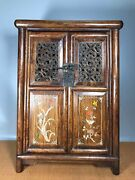 23.6 Antique Old China Huanghuali Wood Shell Inlay Flower Bird Chests