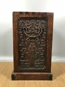 11.6 Antique Old China Huanghuali Wood Hand Carved Fish Bat Five Dou Chests