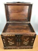 19.6 Antique Old China Huanghuali Wood Shell Inlay Flower Bird Gourd Box