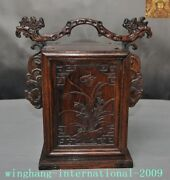 11 Old Chinese Huanghuali Wood Carved Drawer Storage Box Jewelry Boxes Cabinet