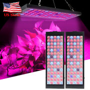 2pcs 3000w Led Grow Light Growing Lamp Full Spectrum For Hydroponic Indoor Plant