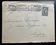 1945 Sofia Bulgaria Balkan Bank Commercial Censored Cover Locally Used