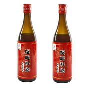 Shaoxing Wine, Chinease Cooking Wine, Rice Cooking Wine, 640ml Regular, 2 Pack