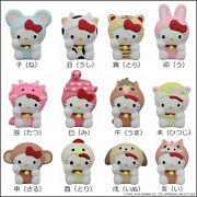 Sanrio Hello Kitty Zodiac Pottery Figures With Good Luck Fortune Made In Japan