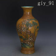 Antique China Qianlong Sign Relief Pastel Pine, Bamboo And Plum Pattern Bottle