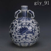 China Ming Dynasty Sign Blue And White Dragon Pattern Hug The Moon Bottle
