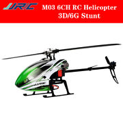 Jjrc M03 6-axis 6ch Rc Helicopter Radio Remote Control Brushless Motor Stunt Bnf