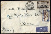 Egypt 1936 Italy Air Mail Rare Simon Arzt 22 Ju 36 Two Neat Cancels On Norddeuts