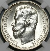 1912 Ngc Ms 63 Russia Rouble Nicholas Czar Silver St Petersburg Coin 20111402c