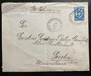 1888 Moscow Russia Postal Stationery Cover To Dresden Germany