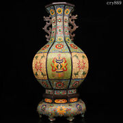 Chinaqing Dynasty Antique Pure Copper Inlaid With Gems Cloisonne Star Anise Vase