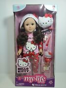 My Life As Hello Kitty 18 Posable Doll Brown Hair 9 Piece Set