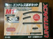 M1 Basic Oval W/ Kato Power Packincludescomplete Oval Of Track 12 3/8 Radi