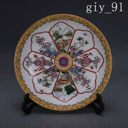 China Yongzheng Sign Pastel Outline In Gold All Seasons Like Spring Plate