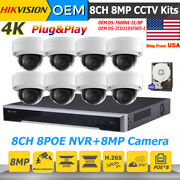 Hikvision Oem 4k 8mp 8ch 8poe Cctv System Face Detection Dome Ip Camera Ir Lot