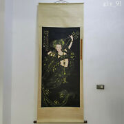 China Collection Zhang Daqian Hand Painted Flying Beauty Picture Scroll