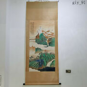 China Collection Fine Mount Zhang Daqian Landscape Map Picture Scroll