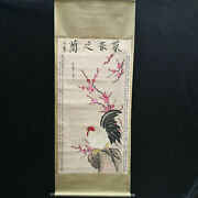 China Zhang Daqian Hand Painted Plum Blossom Rooster Illustration Picture Scroll