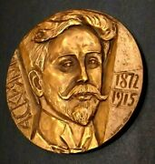 Famous Russian Composer And Pianist Father Of The French Jewish Resistance Medal