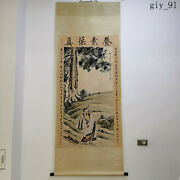 China Collection Hand Painted Zhang Daqian Character Picture Scroll