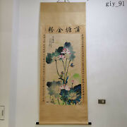 China Collection Hand Painted Zhang Daqian Lotus Picture Scroll