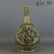 China Yuan Dynasty Green Color Pinch Flowers Outline In Gold Octagon Vase