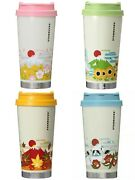 Starbucks You Are Here Collection Four Seasons Tumbler 473ml Complete Japan