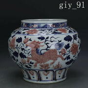 China Antique Yuan Dynasty Blue And White Red In Glaze Unicorn Peony Pattern Jar
