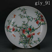 Antique China Yongzheng Sign Hand Painted Pastel Nine Peaches Large Plate