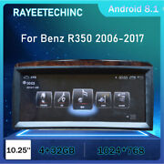 4+32gb Radio Gps Wifi Stereo Navigation Horizontal Touch Screen For Benz R350