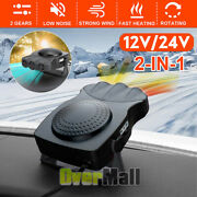 Plug In 3-outlet Portable Ceramic Car Heater 12v Dc Vehicle Heating Cooling Fan