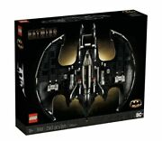 New Mint Condition Legos Lego 76161 1989 Batwing 2363 Pcs - Free Shipping