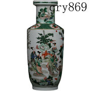 17.8china Antique Kangxi Logo Ancient Color Lady Character Pattern Bottle