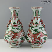 China Yuan Dynasty Red And Green Dragon Pattern All Directions Vase A Pair