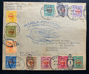 1928 Manila Philippines First Flight Airmail Cover To Hong Kong China Far East