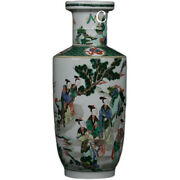 China Antique Kangxi Logo Ancient Color Lady Figure Character Pattern Bottle