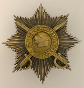 German Wwii Free India Or Azad Hind Breast Star Award.