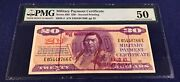 Us 20 Dollars Mpc Series 692 Pmg 50 Violet Void Stamp Second Printing Type Rare