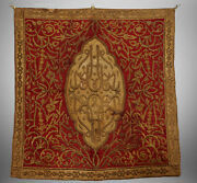 Antique Islamic Ottoman Dynasty Turkish Hand Embroidered Textile Panel Tapestry