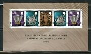 Great Britain 2006 National Assembly Of Wales Souvenir Sheet Mint Nh