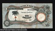 Biafra 10 Shillings P-4 A 1968 Solid Low 0000004 Non Existing Country Banknote