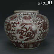 13.8rare China Antique The Ming Dynasty Underglaze Red Floral Pattern Pot