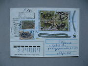 Moldava R-cover Fdc To Russia 1993 Block Of 4 Wwf Snakes Canc. Panda