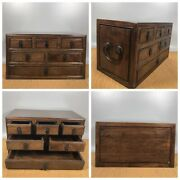 Old China Antique Rosewood Storage Boxes Wooden Decor Treasure Chest Jewelry Box