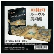 3d Puzzle Louvre Museum World Heritage France Led-equipped Model From Japan